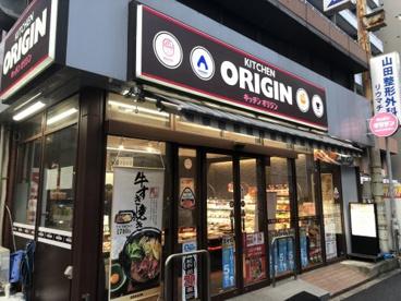 キッチンオリジン 新宿靖国通り店の画像1