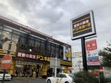 ドン・キホーテ 新宿明治通り店