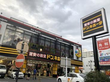 ドン・キホーテ 新宿明治通り店の画像2