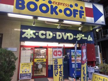 BOOKOFF(ブックオフ) 新宿靖国通り店の画像1