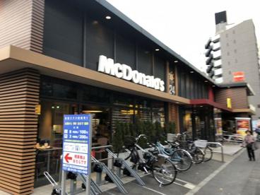マクドナルド 明治通り新宿ステパ店の画像2