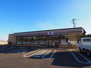 セブン-イレブン神川八日市店の画像1