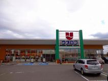 ウオロク松浜店