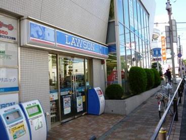 ローソン 奥沢駅前店の画像1