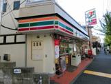 セブン—イレブン日野旭が丘1丁目店