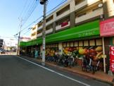 コープみらい コープ日野駅前店