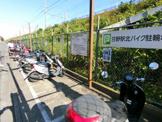日野駅北バイク置き場