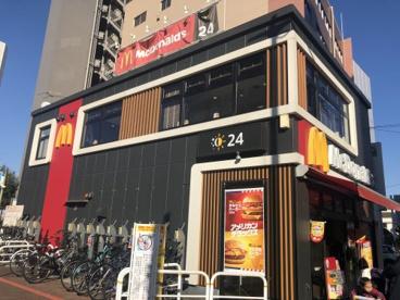 マクドナルド 落合店の画像1