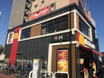 マクドナルド 落合店の画像2