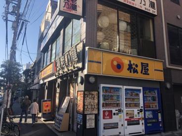 株式会社松屋フーズ 落合店の画像2
