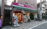 まいばすけっと 代々木八幡駅西店