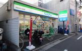 ファミリーマート 渋谷元代々木町店