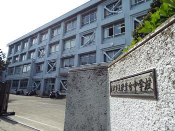 藤沢市立秋葉台中学校の画像1