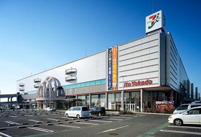 イトーヨーカドー 湘南台店の画像1