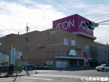イオン 今治店の画像1