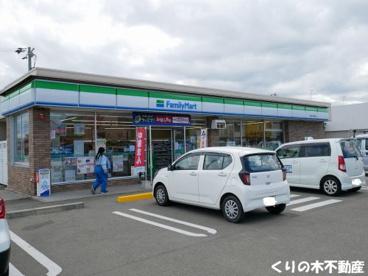 ファミリーマート 今治郷本町店の画像1