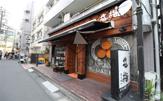 塩梅代々木八幡店