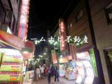 クラタデンキ 駅前店