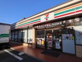 セブンイレブン 川崎元木2丁目店