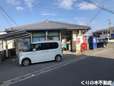 今治鳥生郵便局の画像1