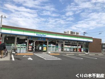 ファミリーマート 今治東鳥生店の画像1