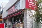 miniピアゴ代々木東口店