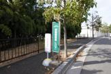 城陽郵便局前停(城陽さんさんバス)