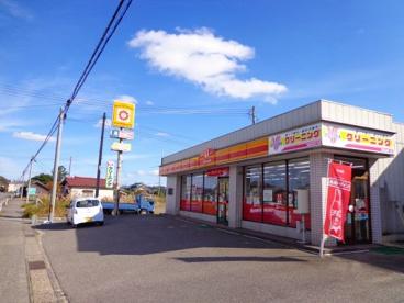 ヤマザキYショップシーサイド宮下店の画像1