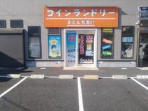 コインランドリー/ピエロ 69号末広店