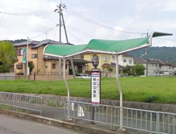 桜台公園前の画像1