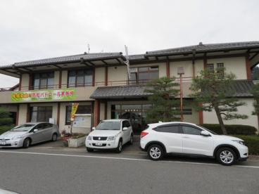 坂本市民センターの画像1