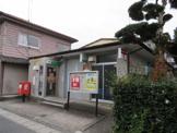 大津坂本本町郵便局