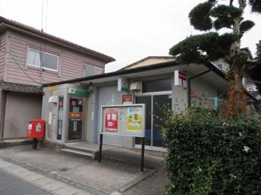 大津坂本本町郵便局の画像1