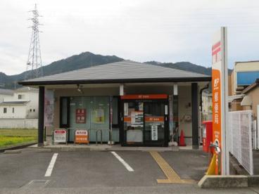 大津下阪本郵便局の画像1