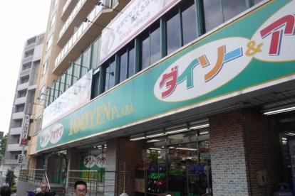 ザ・ダイソー 中野坂上店の画像1