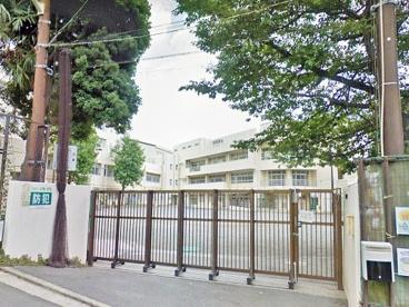 横浜市立矢上小学校の画像1