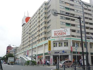 そうてつローゼン 湘南台店の画像1