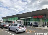 コープ喜田村