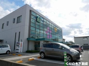 伊予銀行今治南支店の画像1