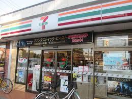 セブンイレブン南大泉5丁目店の画像1