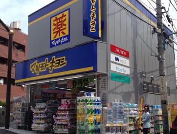 マツモトキヨシ 中井駅前店の画像1