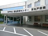 松戸市 福祉医療センター東松戸病院