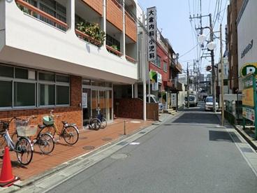 大倉内科小児科医院の画像1