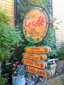 Le cafeの画像1
