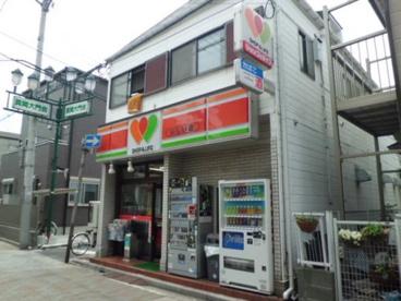 ショップ&ライフいしい店の画像1