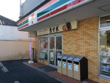 セブンイレブン 市川平田3丁目店の画像1