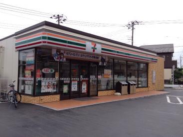 セブンイレブン 市川北方町4丁目店の画像1