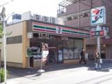 セブンイレブン 船橋本中山3丁目店