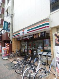 セブンイレブン 市川本八幡駅南口店の画像1
