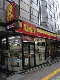 デイリーヤマザキ 市川駅前店の画像1